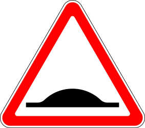 Traffic sign of Russia: Warning for a speed bump