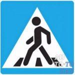 Надземный переход знак – Дорожный знак 6.7 «Надземный пешеходный переход»