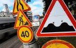 Разметка или знак приоритет – знаки или разметка — чем руководствоваться, если дорожные знаки противоречат разметке