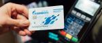 Бонусная карта газпромнефть для физических лиц – Бонусные карты программы лояльности «Нам ПоПути» — ПАО «Газпром нефть»