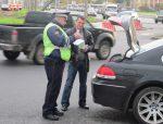 Как проводится освидетельствование на алкогольное опьянение водителя – Правила освидетельствования на состояние опьянения в 2019 году
